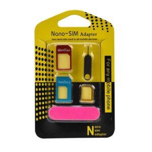 Αντάπτορες κάρτας SIM - All in one - 100076