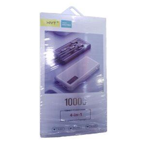 Powerbank 10000mah - 4 in 1 - XZB0817 - 188171